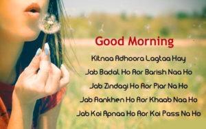 shayari good morning image photo pictures Wallpaper Pics HD Download For Whatsaap