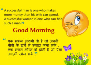 Best Hindi Good Morning  Images Pics Wallpaper  Download