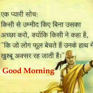 Quotes  hindi Images Photo pics Free good morning