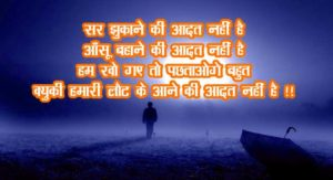 Hindi love Shayari Images Photo Wallpaper Pictures HD Download