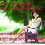 311+ Love Whatsapp Status Images In Hindi