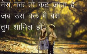 Download whatsapp dp for lovers
