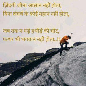 New Latest Hindi love Shayari Images Photo Pics Wallpaper HD