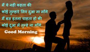 Sad image download hindi music