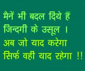 231+ Hindi Attitude Whatsapp Status Images Download
