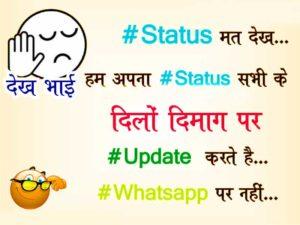 Hindi Attitude Whatsapp Status Images