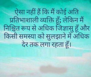 Free Attitude Whatsapp Status Images In Hindi
