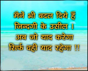 NEW Hindi Whatsapp DP Images Photo Pics Wallpaper Pictures Free HD Download For Whatsaap For Best Friends