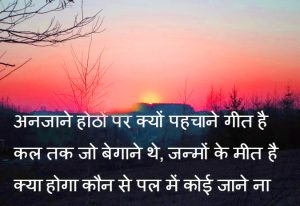 Hindi Sad Images Photo Pictures Download