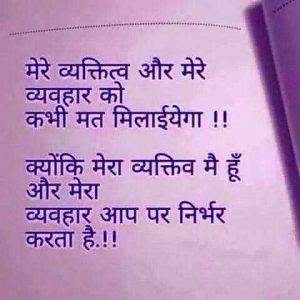 Whatsapp status video download in hindi pagalworld