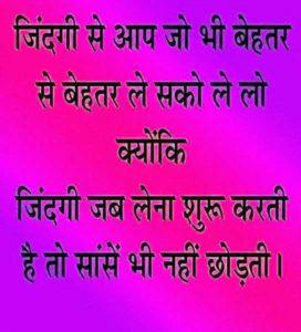 Attitude Whatsapp Hindi Images Download
