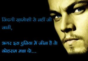 Attitude Whatsapp Images In Hindi Download