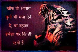 Attitude Whatsapp In Hindi Download