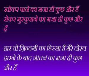 Attitude Whatsapp Photo Free Download