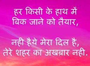 Hindi Attitude Whatsapp DP Download