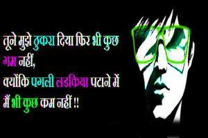 Attitude Whatsapp In Hindi Free Download