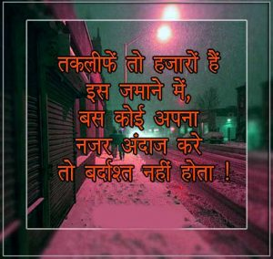 New Hindi Whatsapp DP Images Photo Wallpaper Pictures Pics hd Download For Whatsaap