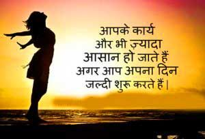 Hindi Whatsapp DP Images Photo Wallpaper Pictures pics HD Download For Best Friends