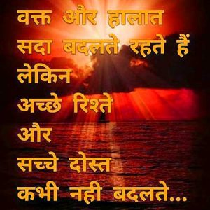 BestHindi Whatsapp DP Images Photo pics Wallpaper Pictures download For Whatsaap