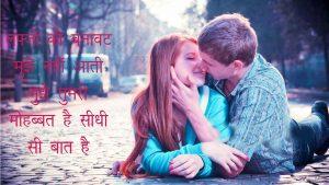 Hindi Love Whatsapp Status