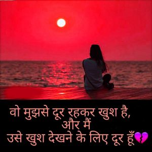 Hindi Sad Whatsapp Status Images for Girls