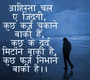 Latest New Hindi Sad Whatsapp Status Images