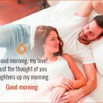 311+ Love Good Morning Images Wallpaper Free Download