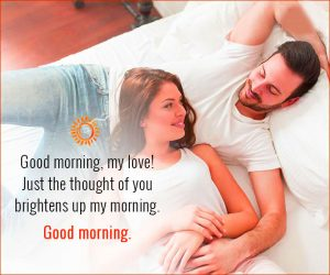 Love Couple Good Morning Photo Pics With Quotes HD Download