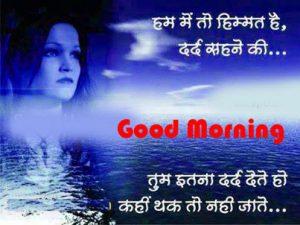 Hindi Life Quotes Good Morning Images Pics Free Download