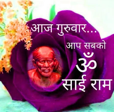 121+ Sai Baba Good Morning Images