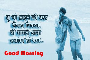 Top New Latest Good Morning Images Pics Free Download