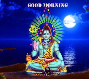 Lord Shiva Good Morning Images Wallpaper Photo Pics HD