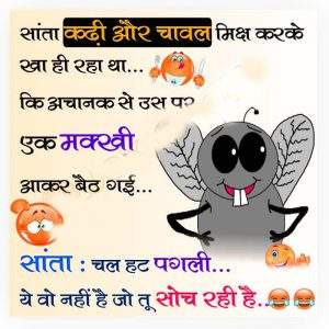 Funny Jokes Chutkule Images Photo Wallpaper Pictures HD Free Download