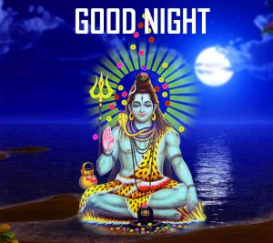 God Good Night Wallpaper