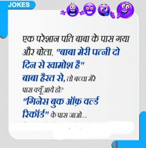 Funny Jokes Pictures Download