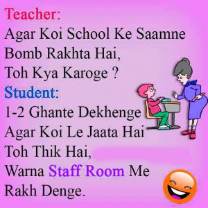 Teacher Whatsaap Jokes Images Download