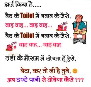 Latest Funny Chukule Images Pics Download