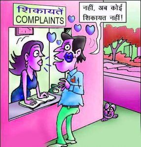 Complain Funny Jokes Images Download
