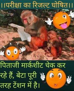 Funny Wallpaper In Hindi For Whatsaap