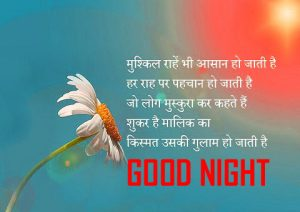 Good Night Images Images In Hindi