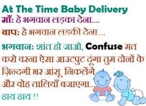 Funny Hindi Jokes Chutkule Pictures Download
