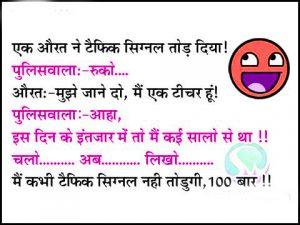 Hindi Funny Images Pics Download