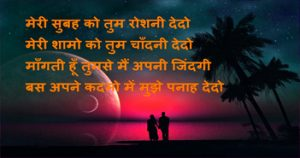 funny Pics In Hindi Download