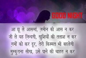 Top Hindi Good Night Images