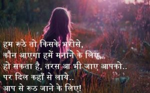 Sad Photo Download In Hindi