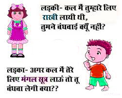 Funny Jokes For Whatsaap
