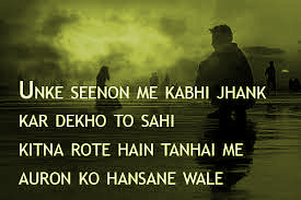 Sad Images In Hindi With Quotes