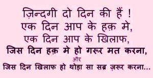 Whatsaap FUNNY Hindi Jokes