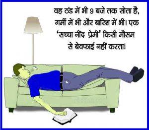 Funny Images Pics Download