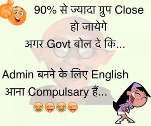 New Funny Hindi Whatsaap Jokes Download